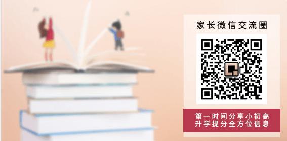 2019年陜西省秋季中小學校及普通高校都是怎么收費的?