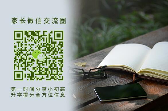 陆游 · 示儿全文翻译,注释,诗歌赏析及习题训练