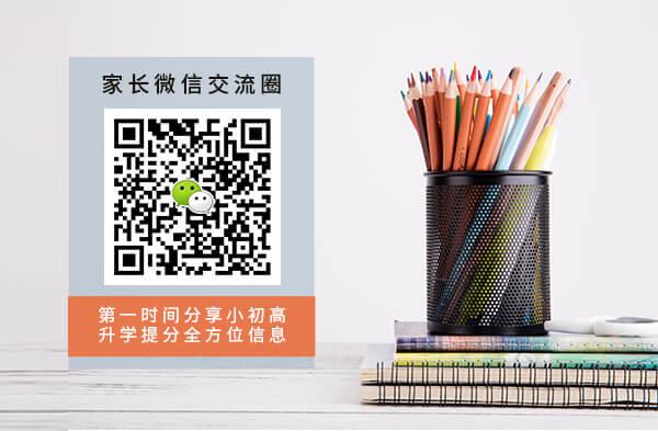 高考英语补习班有必要上吗?浙江秦学教育老师分享英语复习备考的方法!