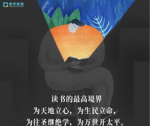 李清照的《永遇乐·落日熔金》超越《声声慢》吗?那个艺术水准更高?