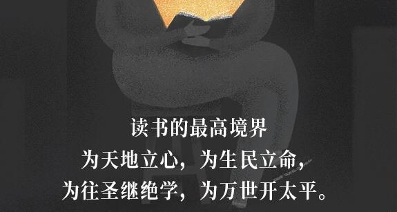 八仙都有谁?《八仙出处东游记》中的八仙在天庭都任什么职位?