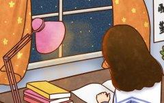 写老师的文章:《我的老师是女神》文/文佑