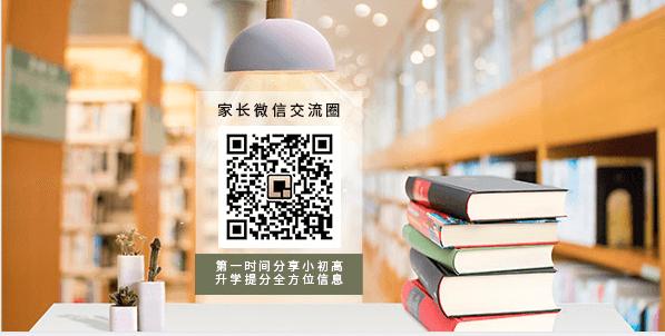 六年级语文怎么学?成都六年级语文一对一辅导多少钱?秦学教育分享