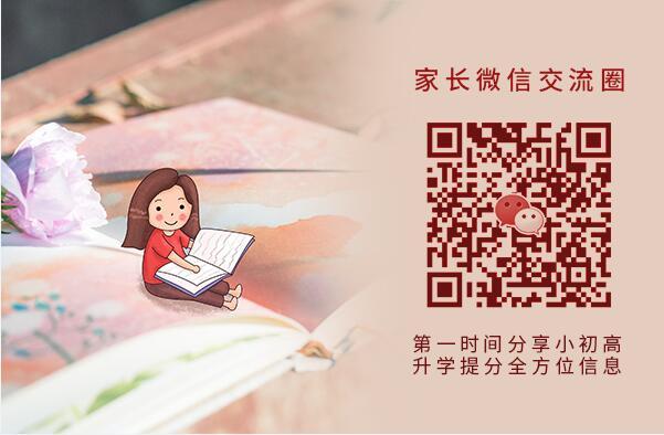 2019年西安37所民办初中学费整理汇总,高新一中一学期11000元