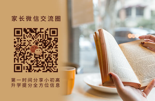 深圳比较著名的大学有哪些?这些高校的发展怎么样?