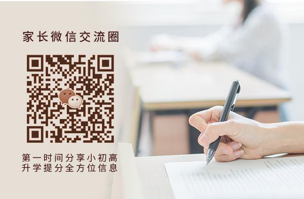 2019新课堂AB卷单元测试8年级生物学上册答案,秦学教育老师整理!