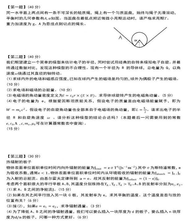 秦学教育杭州自主招生辅导