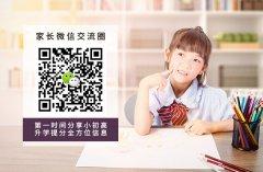 2019年西安三年级期中考试语文作文题目预测,中小学生辅导老师整理!