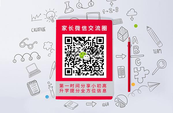 陜西省2019全國中學生數學聯賽獲獎省隊省一名單公布!