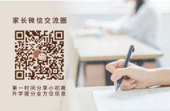 清華大學美術學院2016-2019年各藝術專業錄取分數線整理!