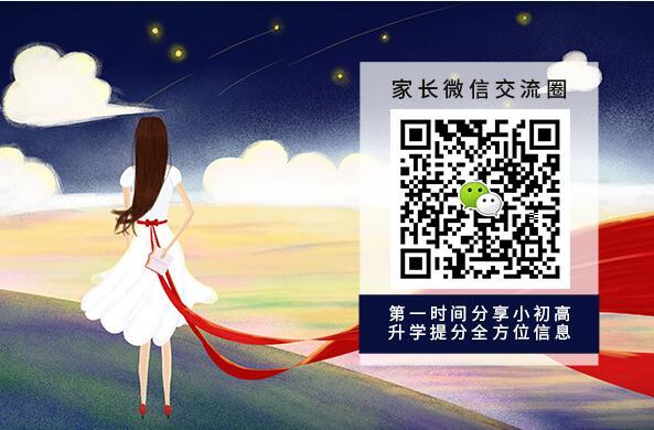 2020年高考陕西省空军招飞、海军招飞正式启动!报名时间+地区+条件+报名方式