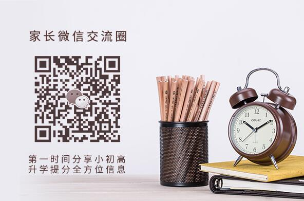 烟台大学合并滨州医学院,学校排名能够提高多少?
