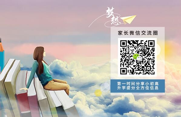 2020年陕西艺考文化课录取分数线会提高吗?考生要做什么吗?