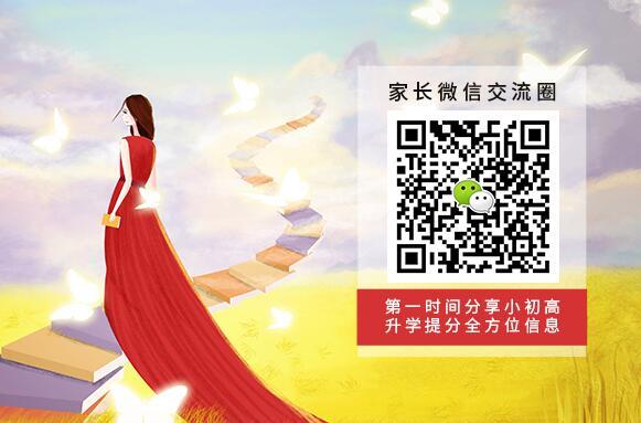 中国科技大学少年班怎么样?值得报考吗?