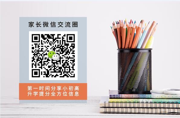 初中语文作文怎么写才能够得高分呢?有哪些比较好的建议?