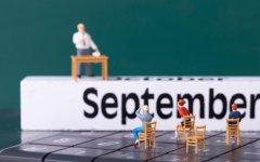 (理科数学)百校联盟2020届TOP十月尖子生联考(全国一卷)试题含参考答案详解