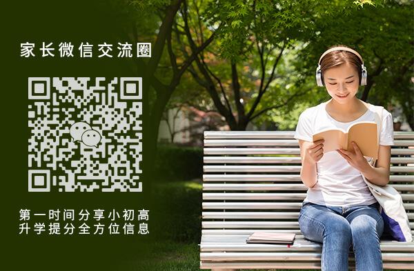 上海大四学生因作弊被开除,并将学校告上法庭的事情怎么样?
