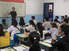 江苏省扬州市树人学校2019-2020年上学期七年级期中考试英语试卷就答案
