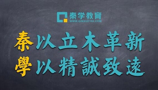 重庆排名前五的大学