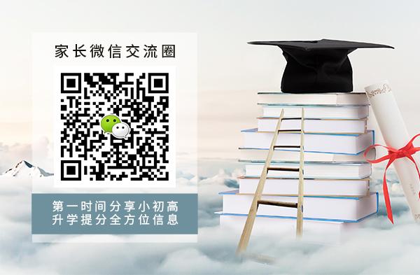 秦学教育西安交通大学少年班辅导丨西安交通大学2020年少年班招生简章