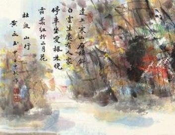 《山行》与《赠刘景文》描写的是什么季节?描写手法上有什么不同?