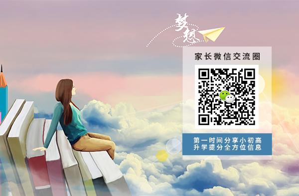 初中語文現代文閱讀解題技巧分析!初中語文一對一輔導有用嗎?