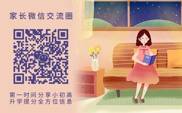 北京有哪些大学是211大学?哪几个大学适合文科生去读?