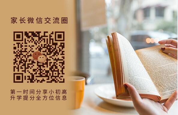 (惠州二调答案)2020届惠州二调高三英语考试试题及参考答案整理!