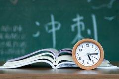 高一学生期中考试成绩都不及格怎么办?怎样安排以后的学习?