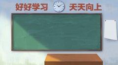 中考高频英语话题作文写作指导:规则与安全!附详细作文讲评!