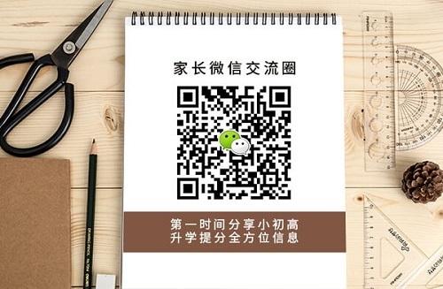 杭州小升初数学寒假补习班去哪里?秦学教育可靠吗?