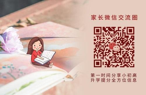 2020年杭州秦学教育初三中考一对一辅导科目有哪些?教学团队怎么样?