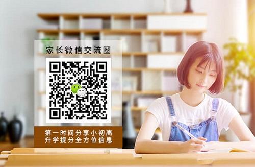 低年级作文怎么写的生动?杭州较好的小学作文辅导精品小班哪里有?