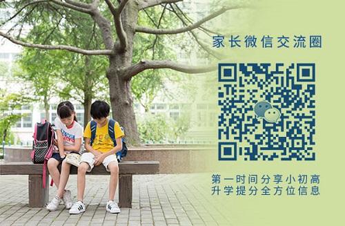 2020新高考考630-640分有没有难度?选择杭州秦学教育高考冲刺辅导班可靠吗?
