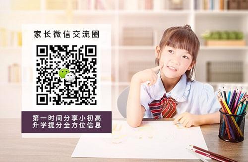 杭州初三化学一对一辅导秦学教育如何?秦学教育的老师优秀吗?