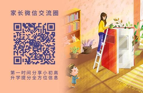 孩子初二成绩不好家长焦虑?怎么在杭州找一家好的初二全科辅导机构呢?