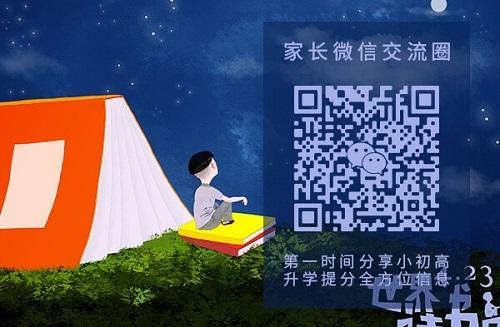 升一年级有必要提前学习吗?杭州有没有小学一年级预科班?