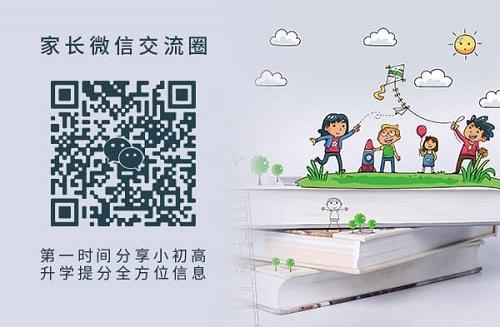 确定艺考的高一高二怎样规划好学习?杭州高中各科辅导班哪家好?