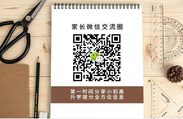 宝鸡市渭滨区哪家初中数学辅导机构好?联系方式是什么?
