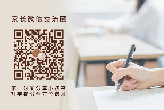 长安区的秦学教育小升初作文辅导课程好不好?如何面对小升初考试?