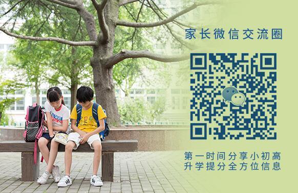 西咸新区都有哪些好的中考数学一对一辅导机构?秦学教育一对一好吗?