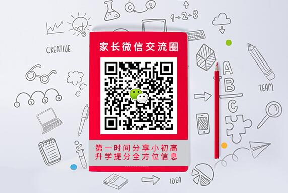 西安长庆二中附近哪家中考数学一对一机构好?附中考数学知识点!