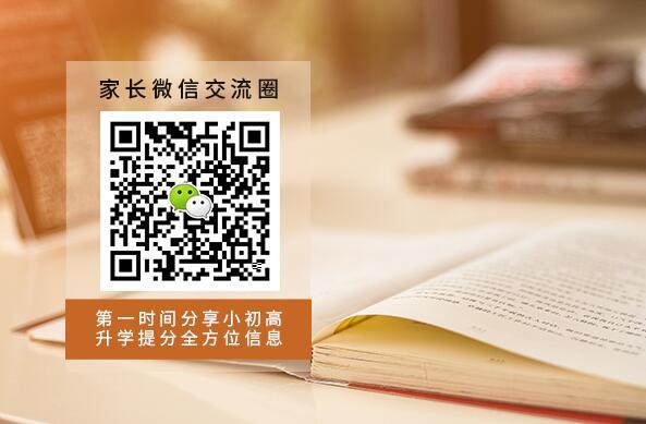 中考英语怎么学习?延安实验中学附近都有哪些好的中考英语辅导机构?