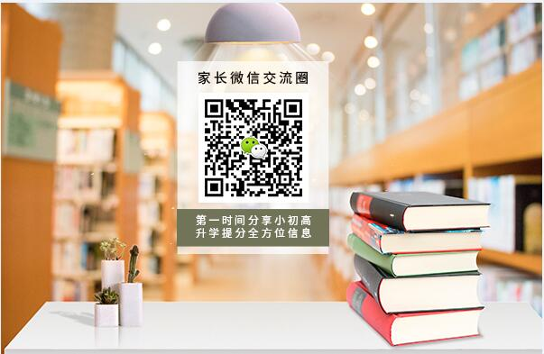 渭南市有有哪些好的高考辅导机构?高考辅导一对一效果好吗?