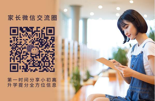 宝鸡市渭滨区都有哪些好的小升初数学辅导机构?辅导班有哪些优势