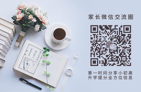 南京市玄武區藝考生文化課補習中心哪家最可靠?聯系電話是多少?