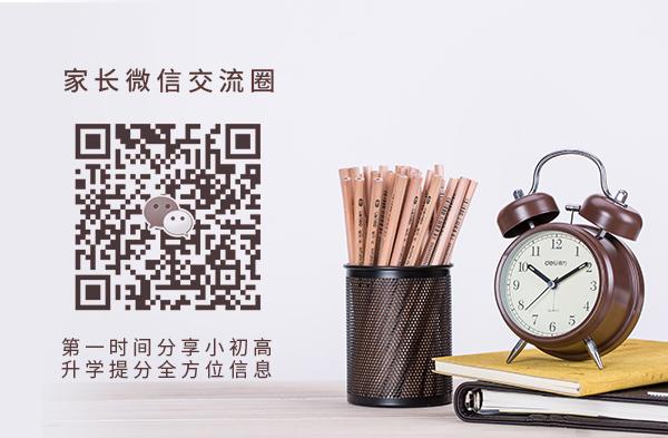 2020中考沖刺各科目如何復習?西安中考沖刺班TOP5排行榜分享!