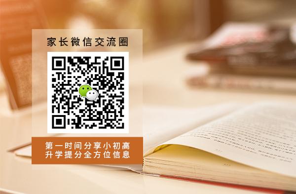 杭州都有哪些高復學校?最靠譜的高考復讀一對一輔導是哪里?
