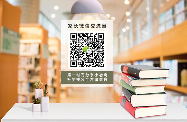 如何在短時間內提升物理?杭州秦學教育高三物理1對1補習效果如何?