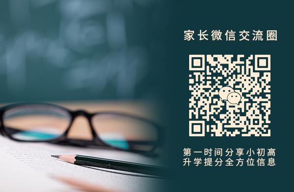 南京江寧區秦學教育初三數學1對1在線輔導怎么樣?一節課費用是多少?